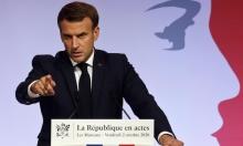 كيف ستحمي العلمانية الفرنسية المسلمين من قوانين ماكرون؟