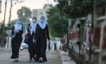 غزة تفتتح مدارسها الثانوية بشكل جزئي