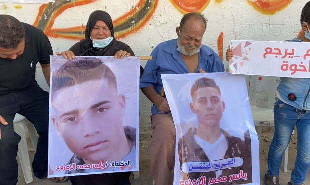 تظاهرة تطالب مصر بالإفراج عن صياد غزّي مصاب