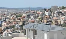 نقص 150 ألف وحدة سكنية و70% من العرب بدون أرض للبناء