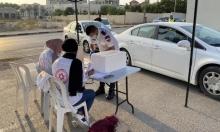 كورونا في البلدات العربية: عدد الإصابات في دالّة تنازليّة