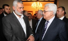 """""""حماس"""": موسكو ترحب باستضافة لقاء لقادة الفصائل الفلسطينية"""