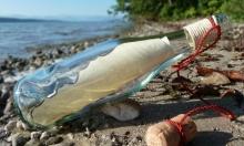 ماليزيّ يجمع القوارير الزجاجية من الشواطئ ويفتتح متحفا