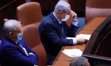 """""""كاحول لافان"""" يهدد بـ""""حكومة بديلة"""" للإطاحة بنتنياهو"""
