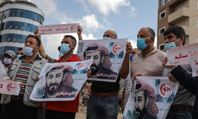 77 يوما من الإضراب..  تظاهرة في أم الفحم نصرة للأسير الأخرس