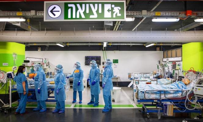 الصحة الإسرائيلية: 18 وفاة بكورونا و514 إصابة جديدة