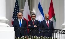 الأحد المقبل: وفد إسرائيلي - أميركي يزور البحرين