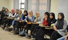 دمج النساء العربيات في سوق العمل: تحديات ومعوقات