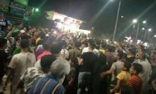 انتفاضة الفقر في مصر: أسبابها ودلالاتها