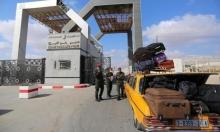 """""""حماس"""": نتواصل مع القاهرة لفتح معبر رفح بشكل دائم"""