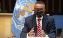 الصحة العالمية: لقاح كورونا قد يكون جاهزا بحلول ديسمبر