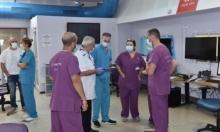 33 مصابا بكورونا في مستشفيات الناصرة