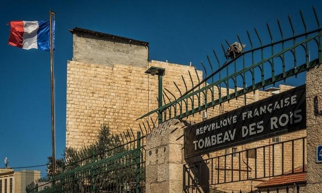 القدس في الأرشيفات الفرنسيّة