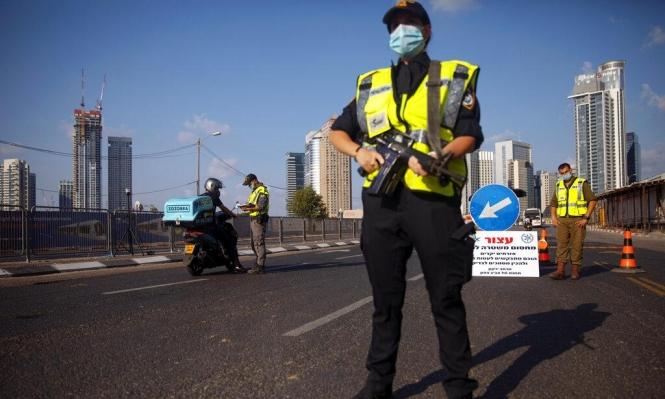 موجة كورونا الثانية: تراجع كبير بثقة الجمهور بالشرطة الإسرائيلية