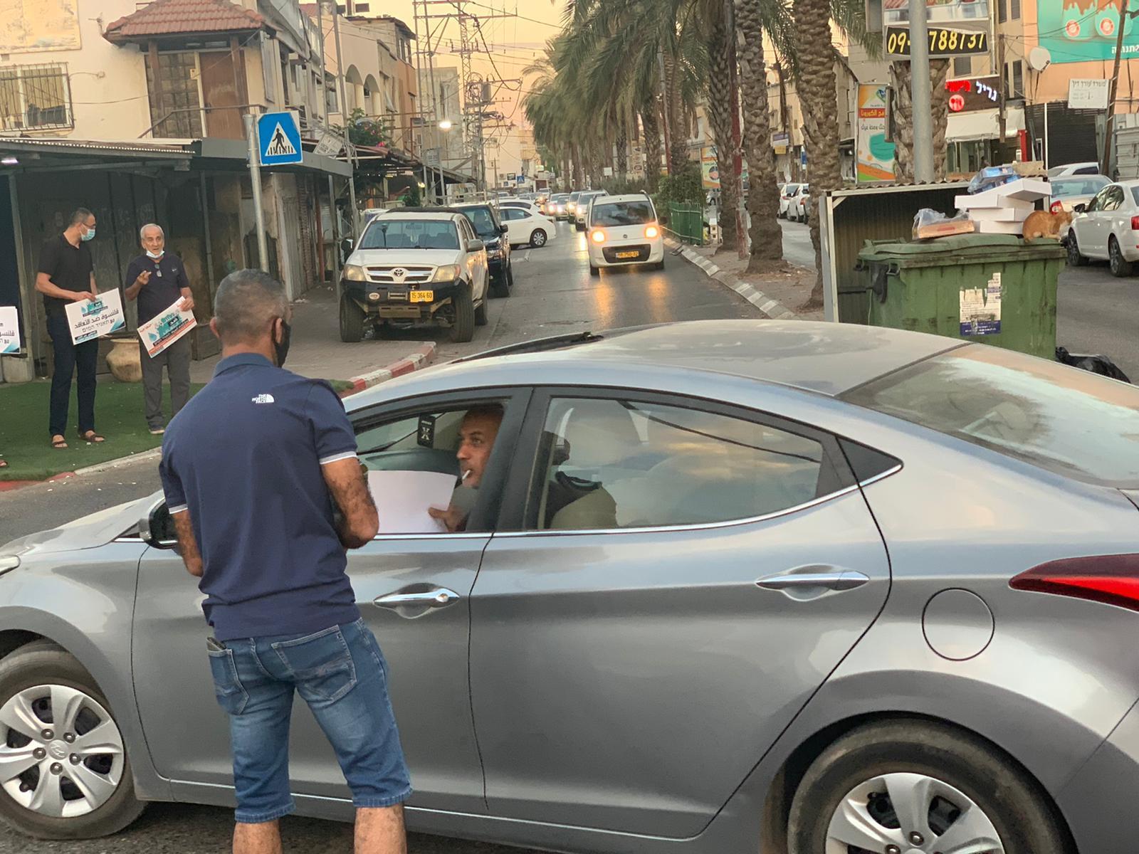 قلنسوة: وقفة احتجاجيّة إثر مساعي البلدية التعاقد مع اتحاد مياه