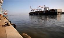 خط بحري بين إسرائيل والإمارات: سفينة بحرينية تصل حيفا قريبا