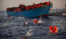 قوارب الموت: انتشال جثث 13 مهاجرا قبالة سواحل تونس