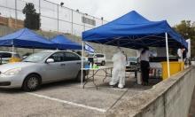 الصحة الإسرائيلية: 14 وفاة و1424 إصابة جديدة بكورونا