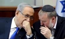 تسجيلات تكشف عن علاقات متوترة بين كبار المسؤولين في جهاز القضاء الإسرائيلي