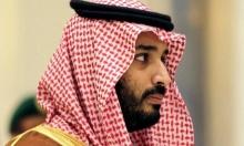 السعودية تفشل في الفوز بعضوية مجلس حقوق الإنسان الأمميّ