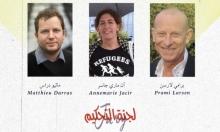"""""""أيام فلسطين السينمائية"""" يكشف حُكّام مسابقة """"طائر الشمس"""""""