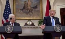 ترامب - بايدن والانتخابات الفلسطينية