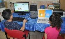في ظل كورونا: حملات لتوفير حواسيب لطلاب عرب