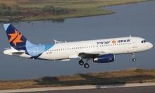 شركة من دبي تتقدم لمناقصة شراء شركة طيران إسرائيلية