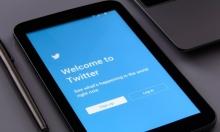"""""""تويتر"""" تجمّد حسابات مزيفة لأميركيين أفارقة يدعمون ترامب"""