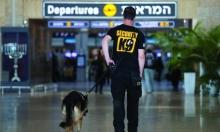 فتح مطار بن غوريون بدءًا من منتصف ليلة الخميس