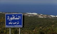 """الأمم المتحدة: مباحثات ترسيم الحدود بين لبنان وإسرائيل """"مثمرة"""""""