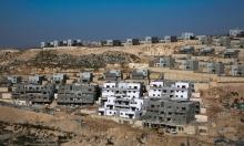 المصادقة على بناء أكثر من ألفي وحدة سكنية في المستوطنات