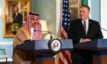 واشنطن تدعو الرياض لتطبيع العلاقات مع إسرائيل