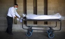 الصحة الإسرائيلية: 2255 إصابة جديدة بكورونا وانخفاض بالفحوصات