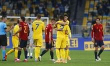 دوري أمم أوروبا: إسبانيا تخسر أمام أوكرانيا