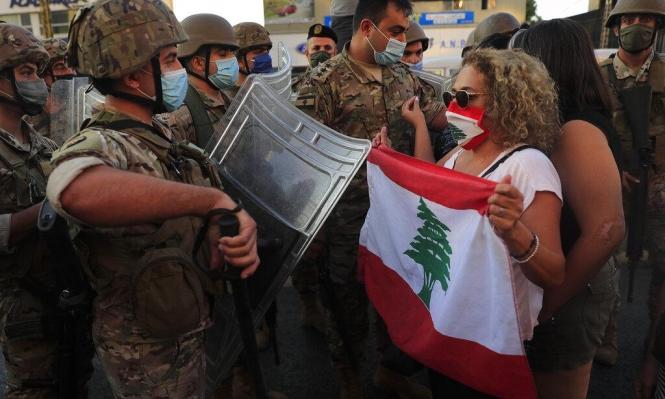 """""""يوم الغضب"""" اللبنانيّ: احتجاجات على تردي الوضع الاقتصادي"""