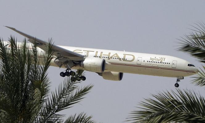 الطيران الإماراتي يحلق في الأجواء الإسرائيلية