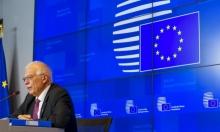رسميا: الاتحاد الأوروبي يفرض عقوبات على مقربين من بوتين