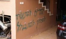 """""""رصد"""": 867 حالة تحريض وعنصرية ضد الفلسطينيين منذ مطلع العام"""