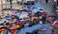 إحراق إطارات مطاطية وأقمشة في تل أبيب احتجاجا على الإغلاق