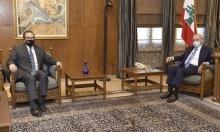 شينكر يجري مباحثات في بيروت بعد جلسة ترسيم الحدود