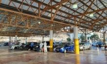 البلدات العربية: انخفاض إصابات كورونا النشطة إلى 3,724