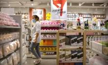 تراجع لمعدل التضخم الصيني