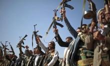 عملية تبادل أسرى باليمن يسبقها الإفراج عن رهينتين أميركيتين