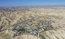 """الاحتلال يطرد ممثّلين أمميّين من القدس بسبب """"القائمة السوداء"""""""