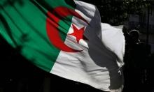 """""""هيومن رايتس ووتش"""" تطالب الجزائر بإسقاط """"تهمة المثلية"""" عن 44 شخصا"""
