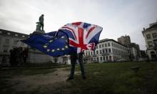 قمة حول بريكست: حزم أوروبي وضغط بريطاني
