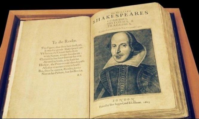 مجموعة شكسبير المسرحية الأولى بيعت بـ10 مليون دولار