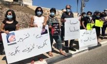 """""""كيان"""" تحتج على تخفيف عقوبة أبو غانم المدان بقتل شقيقته"""