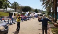 محطات لفحص كورونا في بلدات عربية  الجمعة والسبت دون الحاجة لإحالة طبية